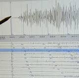 У берегов Эквадора произошло еще одно землетрясение