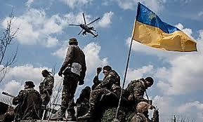 День украинских военнослужащих
