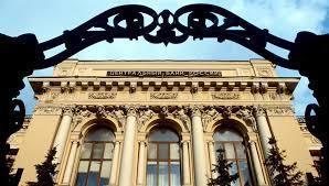 Четыре страховые компании лишились лицензии Центробанка