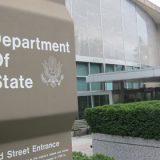 Госдепартамент: США проводят консультации с японским правительством по вопросу России