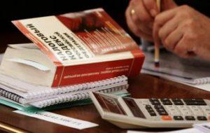 Кремль опроверг повышение налогов с 2018 года