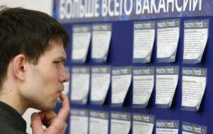 «Единая Россия» добилась создания в Москве Центра занятости молодежи