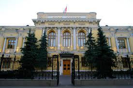 Банк России намерен уволить еще 2,4 тыс сотрудников