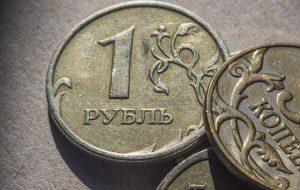 ЦБ повысил на 16 копеек официальный курс доллара на выходные