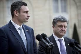Кличко вышел из партии Петра Порошенко