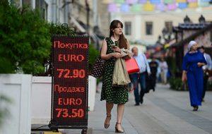 Банк России резко поднял курсы доллара и евро на фоне обвала нефтяных цен