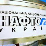 «Нафтогаз» возобновит закупки импортного газа в первых числах июля