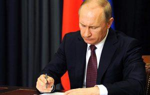 Путин утвердил указ о создании Совета по стратегическому развитию