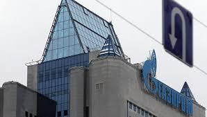 «Газпром» получил письмо от «Нафтогаза» с просьбой возобновить поставки