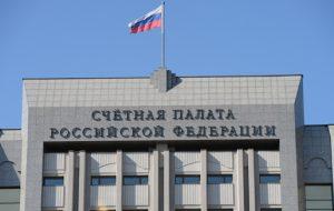 Счетная палата признала стоимость реставрации Эрмитажа завышенной на 140 млн