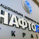 «Нафтогаз» отказался покупать газ «Газпрома» за $177