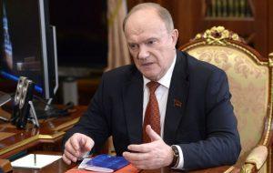 Зюганов обвинил российских футболистов в нежелании пахать