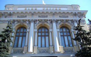 Центробанк отозвал лицензию у столичного «Арксбанка»
