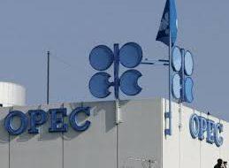 Стоимость барреля нефти ОПЕК упала до минимума с 2004 года