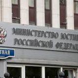 Минюст просит Верховный суд ликвидировать допущенную к выборам партию «Воля»