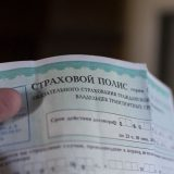 Страховщики предлагают утроить стоимость ОСАГО для злостных нарушителей
