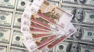 ЦБ поднял официальный курс евро и удешевил доллар