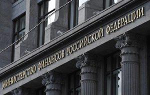 Резервный фонд России увеличился на 104 млрд рублей