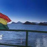 Россияне с 3 октября смогут без виз ездить в Боливию