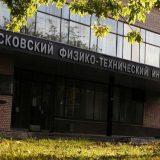 Четыре российских вуза попали в рейтинг Times