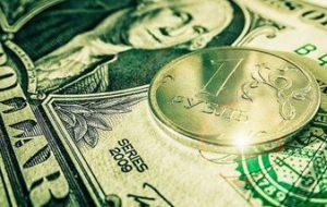 ЦБ понизил курс евро на вторник до 72,37 рубля
