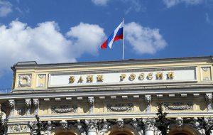 Центробанк приостановил действие лицензии у страховой компании «Орбита»