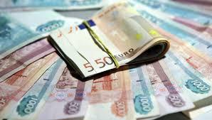 Курс доллара поднялся на 13 копеек в четверг утром