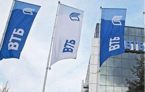 Представители ВТБ прокомментировали претензии США