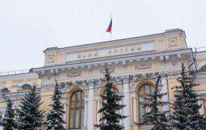 Центробанк отозвал лицензию у петербургского банка «Тетраполис»