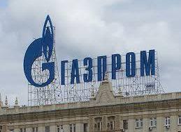 Верховный суд Украины не стал рассматривать жалобу «Газпрома» по штрафу