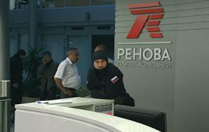 СМИ сообщили об обысках в офисах «Реновы» и «Т Плюс»