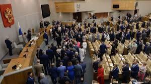 Новая Госдума соберется на первое заседание 5 октября