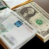 Доллар обновил ноябрьский минимум