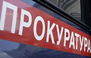 По факту завышения зарплат в главной больнице Крыма заведено дело
