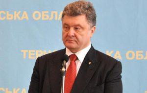 Порошенко заявил о разработке нового ракетного вооружения