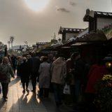 Гостями московского фестиваля «Золотая осень» стали более 5 млн человек