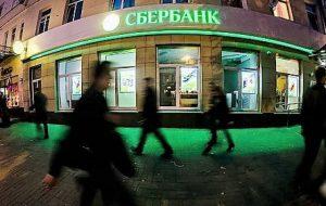 «Сбербанк» снизил на 0,5% ставки по ипотеке