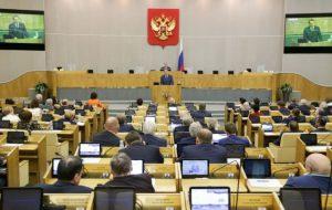 Депутаты Госдумы введут для себя штрафы за прогулы заседаний