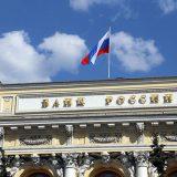 Центробанк отозвал лицензию у страховой компании «НАСКО Жизнь»