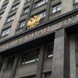 Володин представил Госдуме нового депутата от «Единой России»