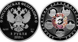 Банк России выпускает три новые памятные монеты