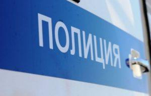 В Москве у уроженки Средней Азии изъяли более 9 кг героина