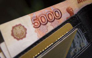 ЛДПР предлагает ограничить размер премий в госкорпорациях