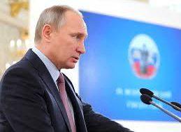 Путин ожидает серьезного роста российской экономики