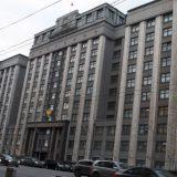 Госдума приняла в окончательном чтении проект бюджета на 2017-2019 годы