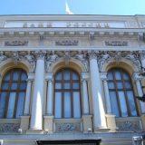 Центробанк вместе с ФСБ готовится к отражению зарубежных кибератак