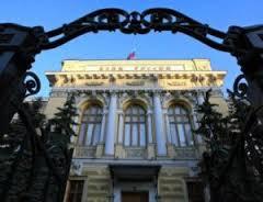 ЦБ РФ снова сохранил ключевую ставку на уровне 10%