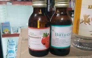 Роспотребнадзор запретил продажу спиртосодержащей продукции