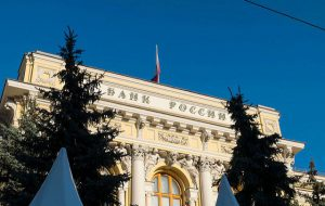 Центробанк отозвал лицензию у ярославского «Булгар банка»
