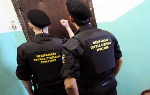 В Кремле прокомментировали инициативу Минюста взыскивать единственное жилье у должников